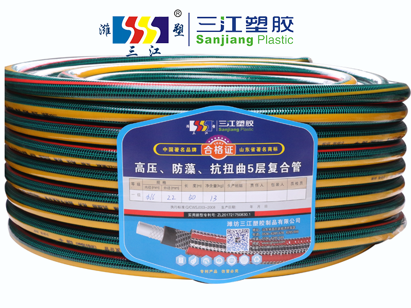 5 LAYER PVC KNITTED GARDEN HOSE
